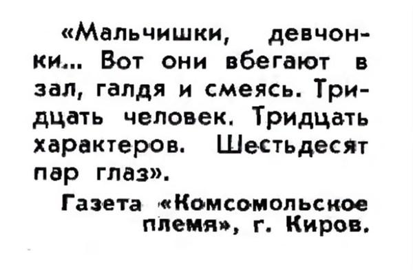 Идиотизмы из прошлого Выпуск №7 Юмор, журнал Крокодил, СССР, нарочно не придумаешь, длиннопост
