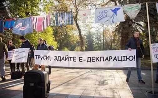 Самые забавные е-декларации украинских чиновников и политиков Политика, юмор, е-декларации, Украина, депутаты, длиннопост
