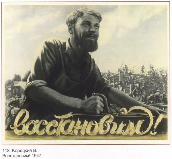 Советские плакаты: Политика. (Часть 3) СССР, Плакат, Политика, Длиннопост