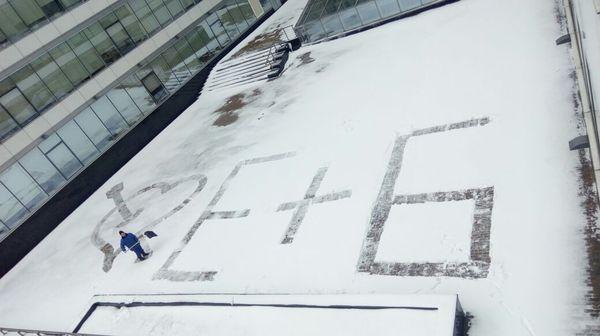 Романтичный уборщик снега Снег, Уборщик, Романтика