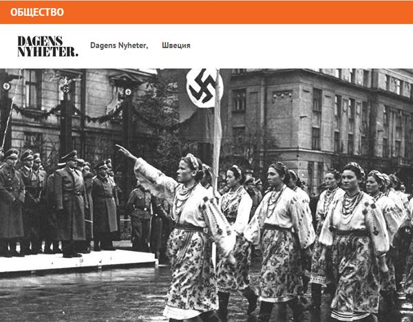 Украина переписывает и искажает историю Украина, История, западные СМИ, ОУН-УПА, УИНП, Россия, ЕС