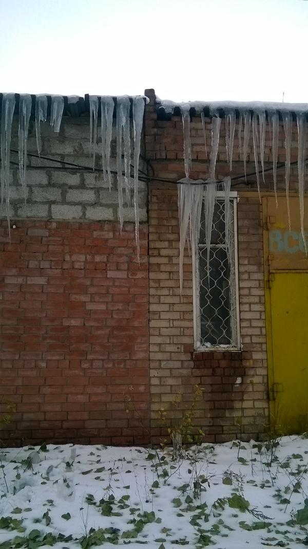 Зима воу воу, полегче! Зима, Сосульки, Тольятти