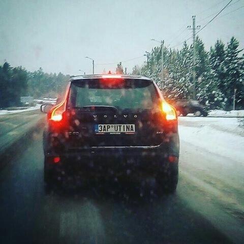 Патриотичная машина попалась в Кыштыме Путин, Политика, Кыштым, Дорога