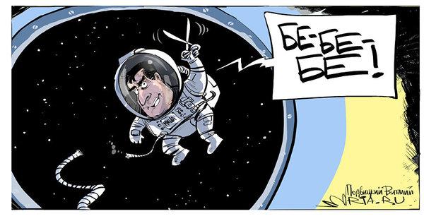 На свободу с чистой совестью. РИА Новости жжёт напалмом! :-))))) Украина, Саакашвили, отставка, коррупция, политика