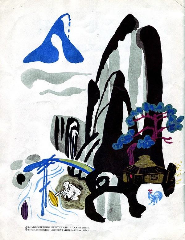 """Аманодзяку или """"Тук-тук-тук, открой дверь"""". Японская сказка. Амонодзяку, Мифы, История, Фольклор, Япония, Длиннопост, Сказка"""