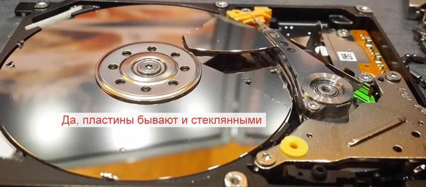 Восстановление данных: вид изнутри. ч.1 диагностика Восстановление данных, Жесткий диск, Ремонт техники, Длиннопост