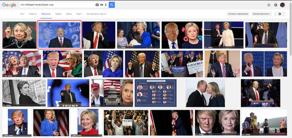Кто победил на выборах в США? Гугл, кажется, уже знает.