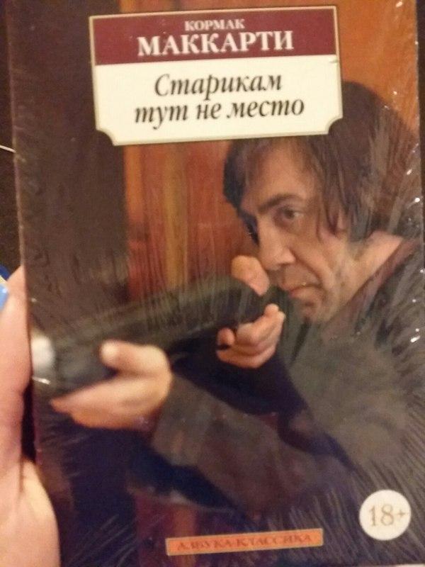 Книги по паспорту? Книги, Паспорт, Россия, Буквоед, Длиннопост