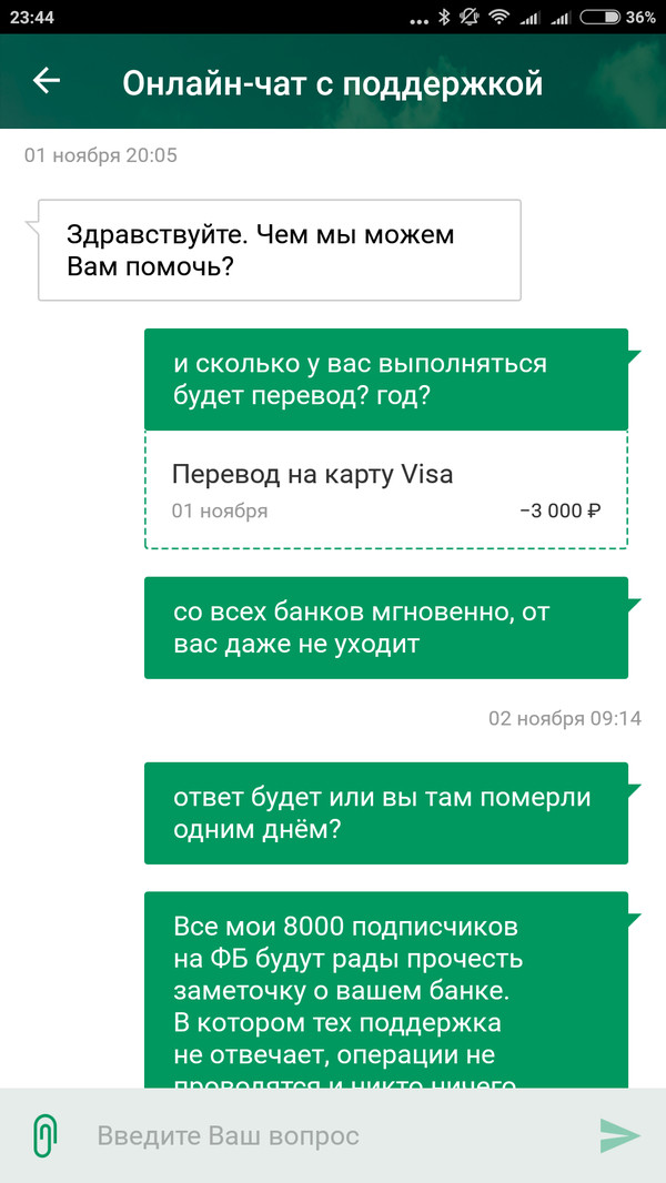 banka-v-zhope-shemali-fisting-krasivaya-zhena-chuzhaya-zhena-video-seks