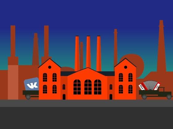 Баяно фабрика Пикабу, Баян, Гифка, Фабрика
