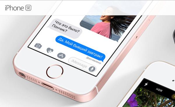 Неоднозначность Iphone, Apple, Скриншот, Шутка, Пончики, Неоднозначность