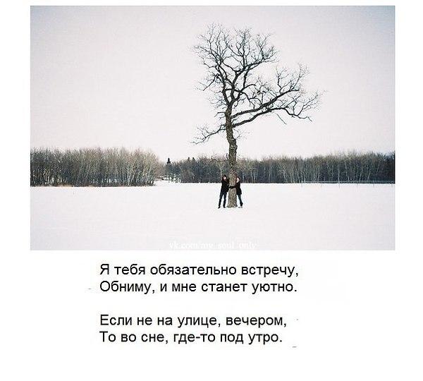 Ищу девушку, Санкт-Петербург Санкт-Петербург, Ищу девушку, Одиночество, Отношения