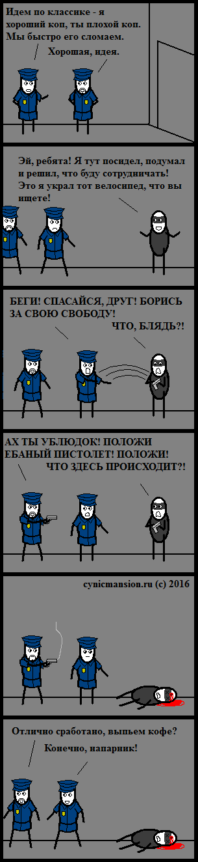 https://cs9.pikabu.ru/post_img/2016/11/11/12/1478897146188971305.png