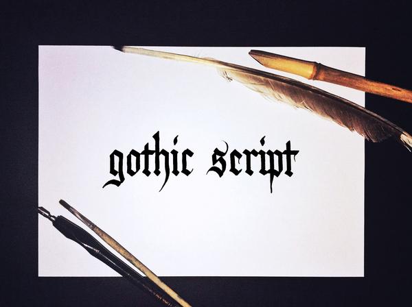 Готические шрифты: история, разновидности, инструменты для написания. Длиннопост! Длиннопост, Каллиграфия, Моё, Пятничное, Готический шрифт, Урок, Искусство, Письменность