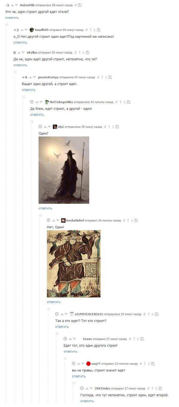 Еще годная ветка Пикабу, Комментарии, Скриншот