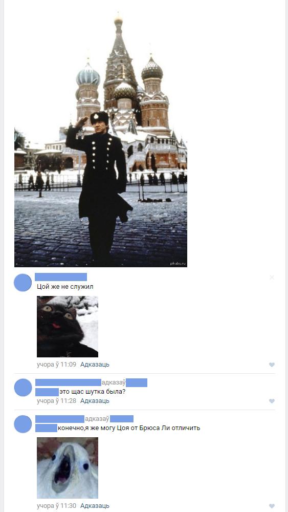 Когда имеешь способность различать азиатов
