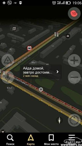 Коротко о нововведениях работы светофоров В Тюмени.