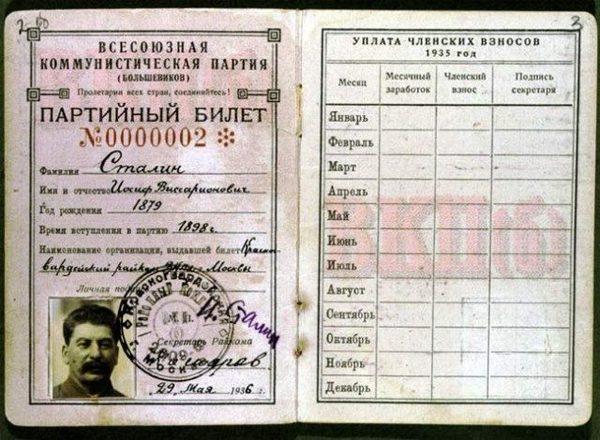 Сколько зарабатывал Сталин? Сталин, Зарплата, длиннопост