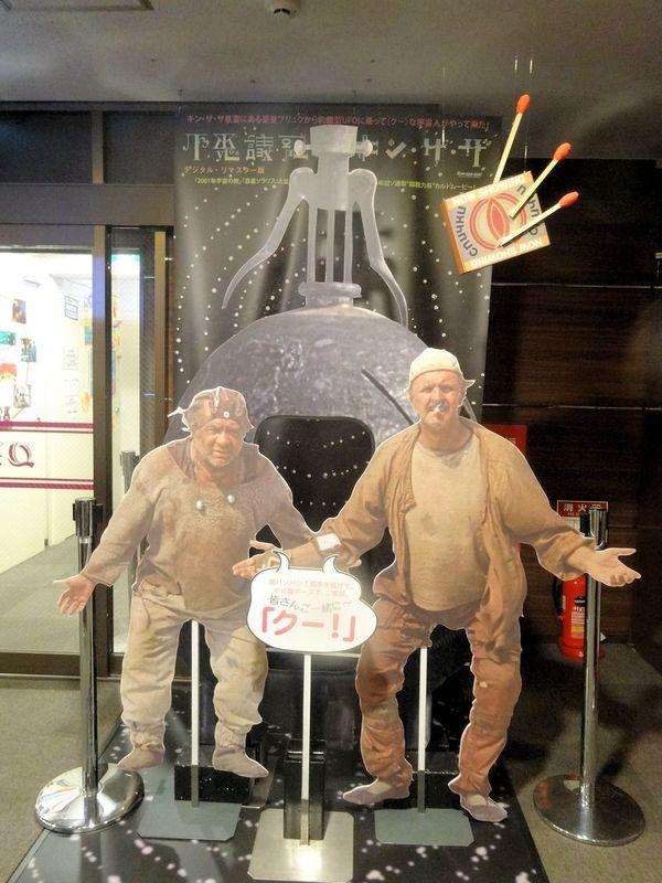 Где-то в Японии. (стырил у японского товарища в ВК)