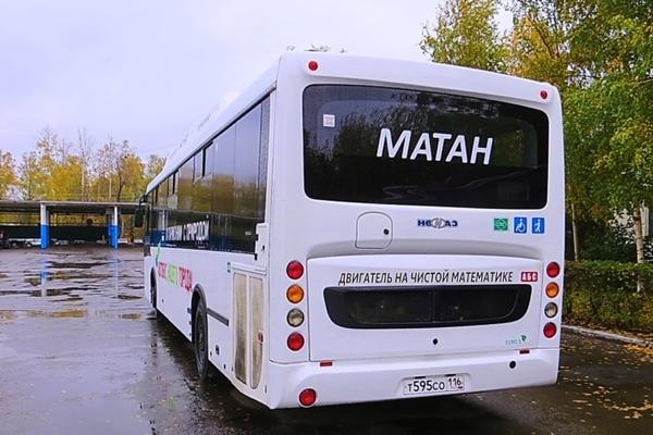 Автобус для технарей