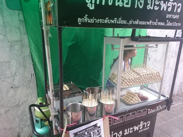 С рюкзаком по миру. День 76-79. Таиланд. Впечатляющий Бангкок, вараны и король. СРюкзакомПоМиру, Кругосветное путешествие, Путешествия, Длиннопост, Таиланд, Бангкок, Азия, Видео