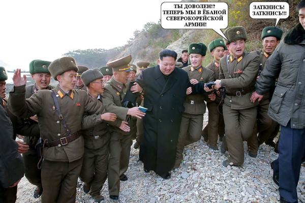 Очередные неоткосившие Северная Корея, Косари, Cynicmansion, Ким Чен Ыр, Заткнись