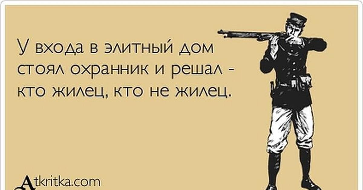 отметила картинка будь злопамятным узбекский нож