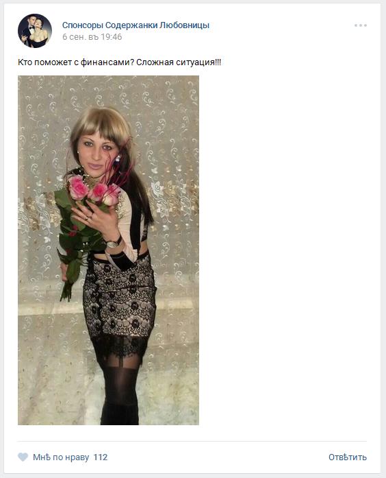 девушки знакомства омск вконтакте