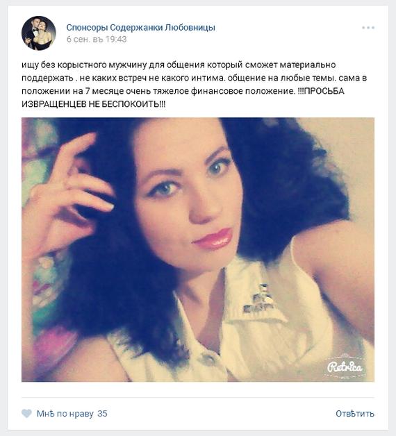 Онлайн страстный анал с содержанкой смотреть онлайн девушку