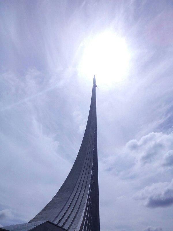 Москва. Монумент покорителям космоса.