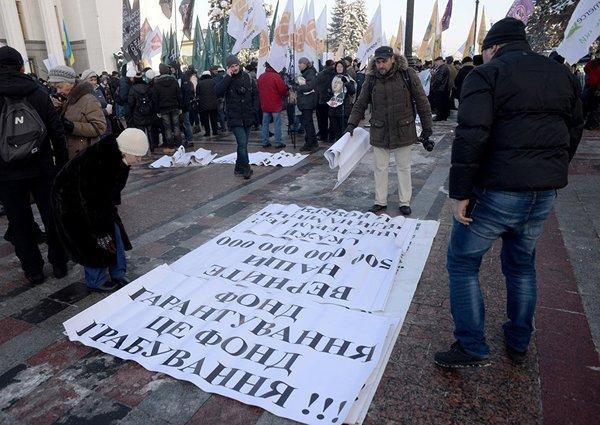 У Нацбанка Украины третий день продолжается митинг вкладчиков события, Политика, Украина, нацбанк, митинг, отставка, глава, РИА Новости