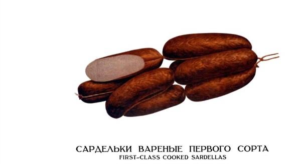 Советские колбасы по просьбе пикабушников. Сардельки Еда, Мясо, Рецепт, Кулинария, Сардельки, СССР, Длиннопост