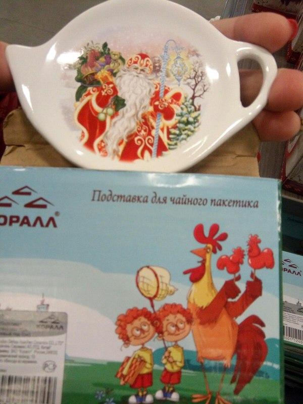 """Как пить чай """"по богатому"""" чай, подарок, новый год"""