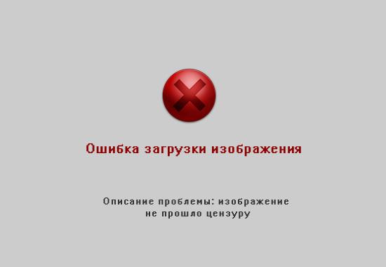 Непростая арифметика Интерфакс, Новости, Опрос, Цензура, Интернет, Левада-Центр, Текст