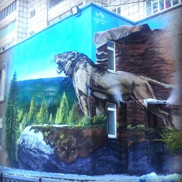 Масштабно... Граффити, Губаха, Творчество