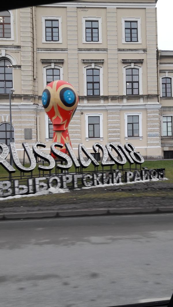 Новое лицо российского футбола