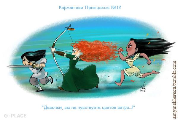 Карманные принцессы 10-20 Русалочка, Карманные принцессы, Храбрая сердцем, Рапунцель, Комиксы, Перевод, Walt Disney Company, Принцесса