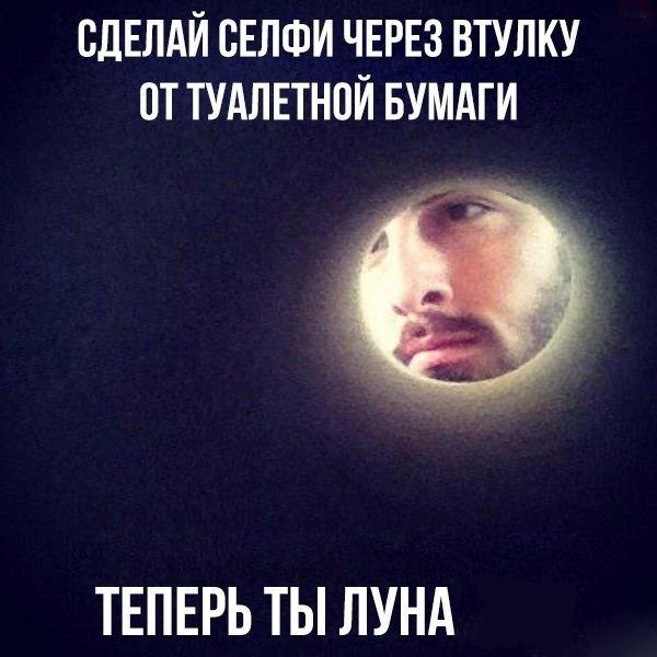 Истинная причина появления дибильных круглых аватарок. аватарка, ВКонтакте, туалетный юмор