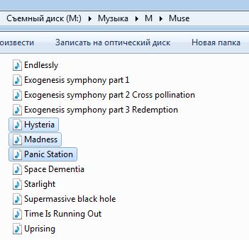 Неуравновешенные ребята Muse :D Muse, Забавное, Плейлист, Музыка