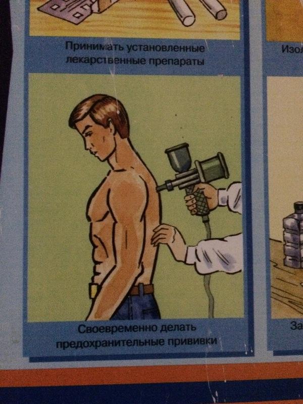 Предохранительные прививки дрелью)) прививка, инструкция, Медицина