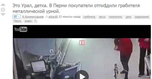 Яндекс.Директ намекает Самооборона, Яндекс директ, Совпадение? не думаю