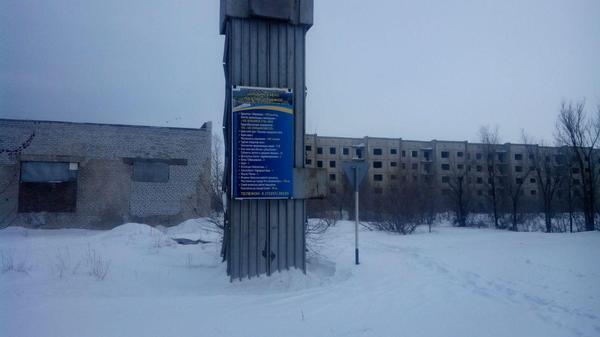 Зимнее очарование Шульбинска Шульбинск, Казахстан, длиннопост