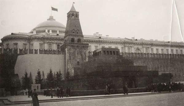 Москва 1920-1930е годы Старая Москва, Охотный ряд, Длиннопост