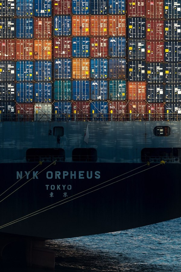 A packed container ship/Контейнеровоз Грузовой корабль, Красота