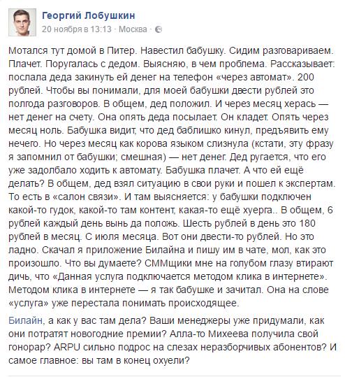 http://cs9.pikabu.ru/post_img/2016/11/28/11/1480358992117313416.png