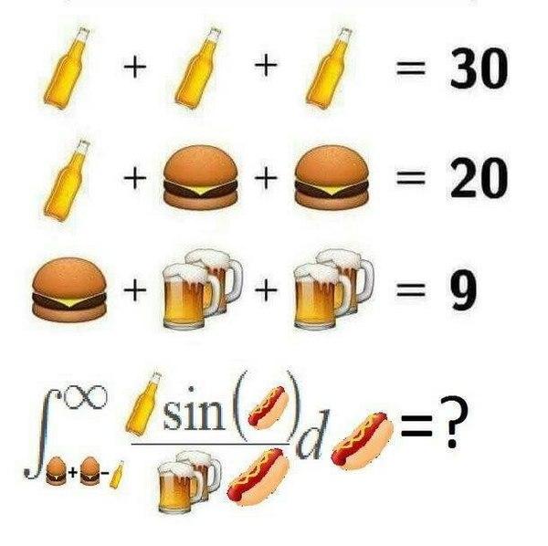 Математическая задачка с картинками