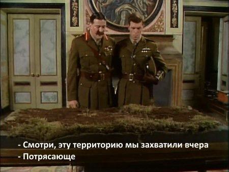 Завоеватели Чёрная гадюка, сериалы, Стивен Фрай, Хью Лори, раскадровка