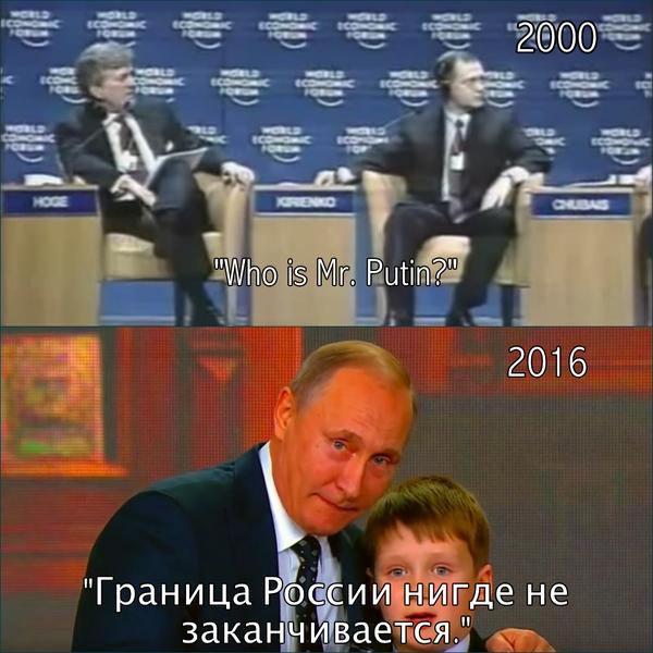 Время даёт ответы.. Путин, Россия, Картинки, Баян
