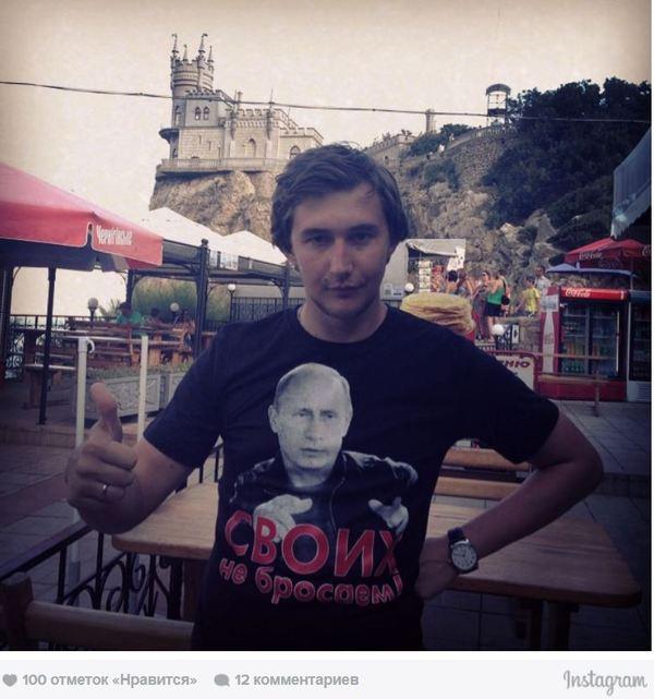 Когда любишь Россию, поддерживаешь Путина и голосуешь против избрания Каспарова в президенты ФИДЕ Карякин, Каспаров, Магнус Карлсен, Украина, Россия, ФИДЕ, Чемпионат мира, Политика, Длиннопост