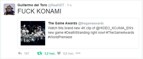 Просто твит Гильермо дель Торо Death Stranding, Кодзима гений, Гильермо дель Торо, fuckonami, Konami
